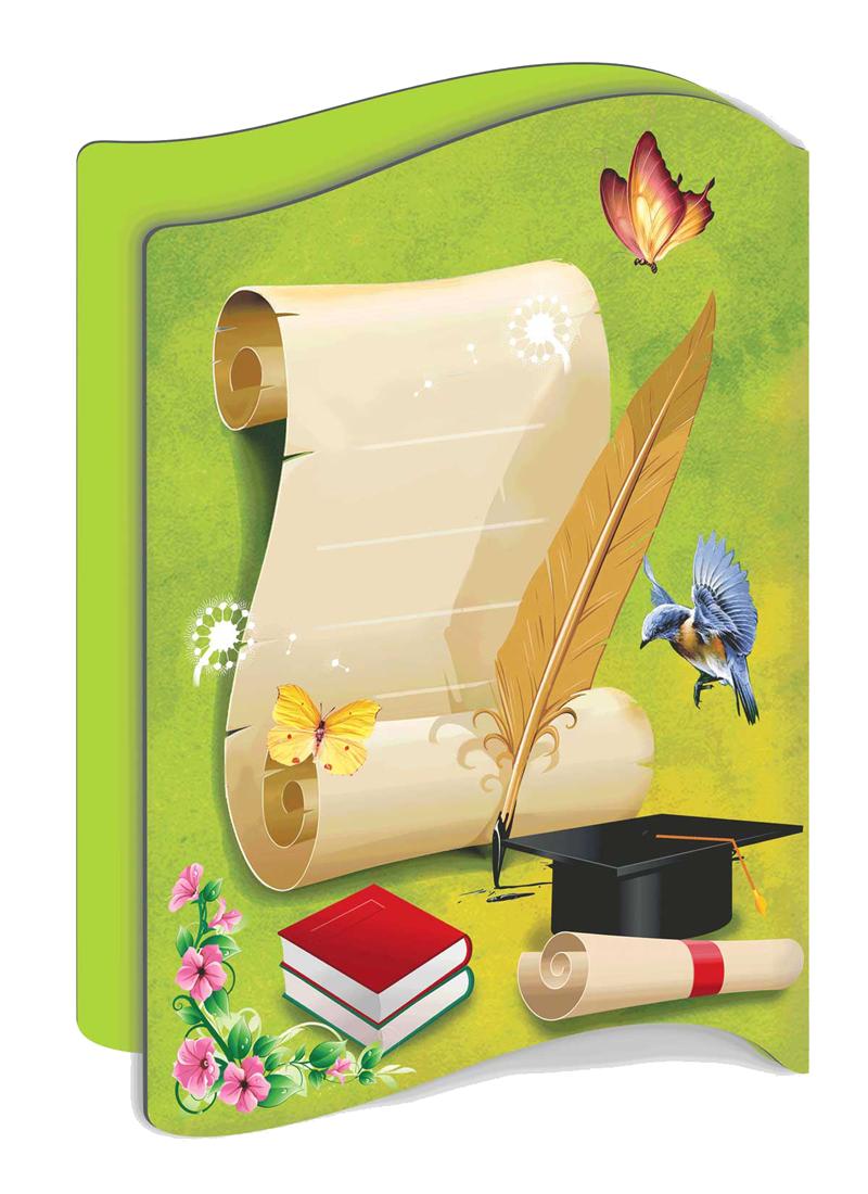 Flip Box Image
